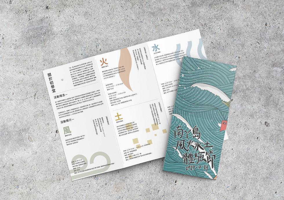leaflet_full.jpg