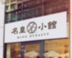 frontdoor_logo.jpg