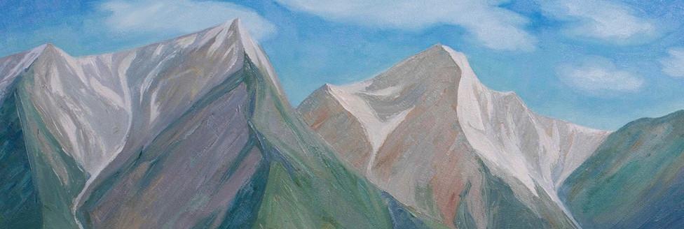 Esplanade Mountain