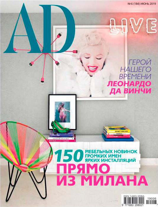 AD Russia. June 2019