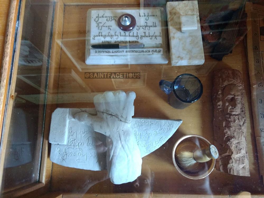 gamsakhurdia museum