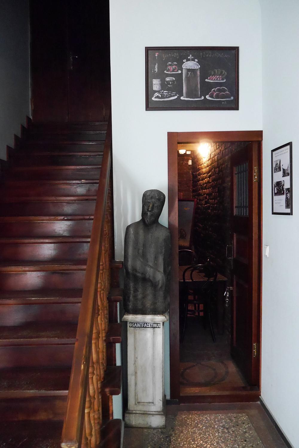 Pirosmani Museum