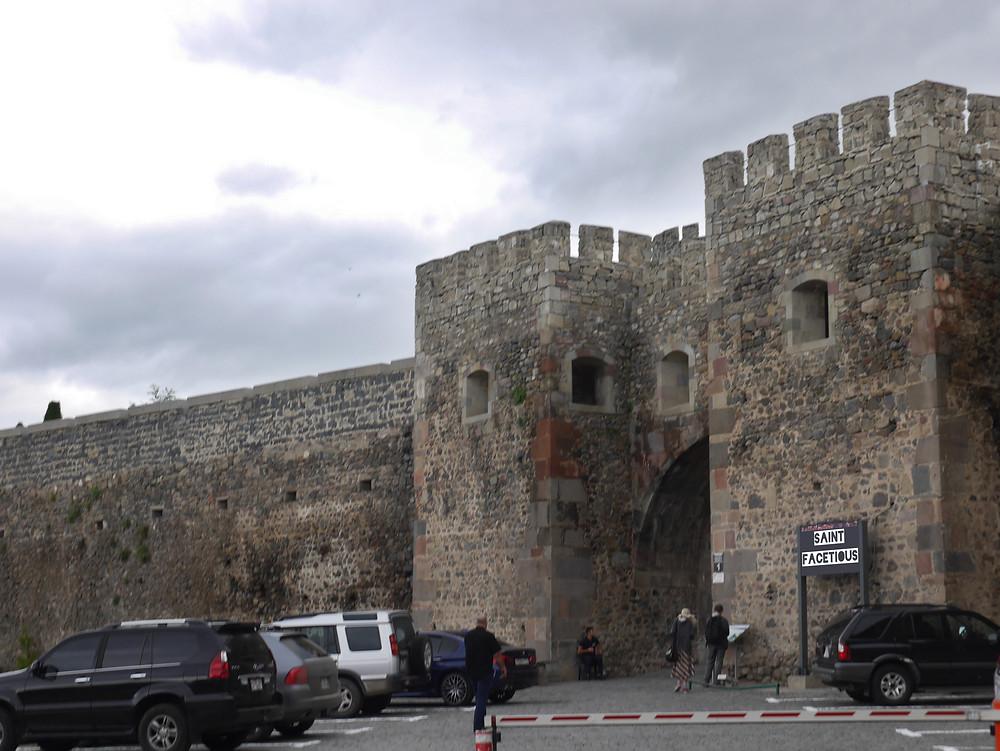 gates of rabati