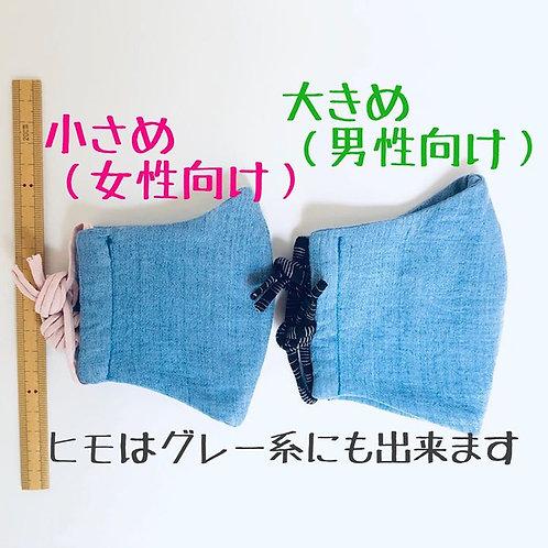 ユニセックスデザイン二重織りガーゼマスク(小さめ)