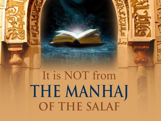 Ebook - Not From the Manhaj of the Salaf - Shaykh Muhammad Baazmool