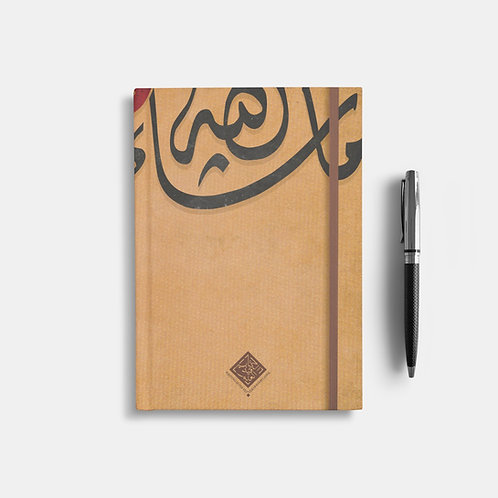 Notebook - Write & Preserve 1