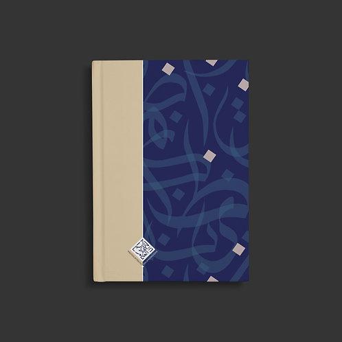 Notebook - Write & Preserve 2