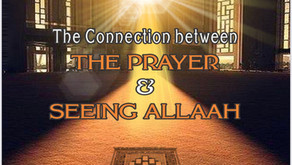 Ebook | Repost - The Connection Between The Prayer and Seeing Allah - Shaykh Abdur-Razzaaq al-Badr