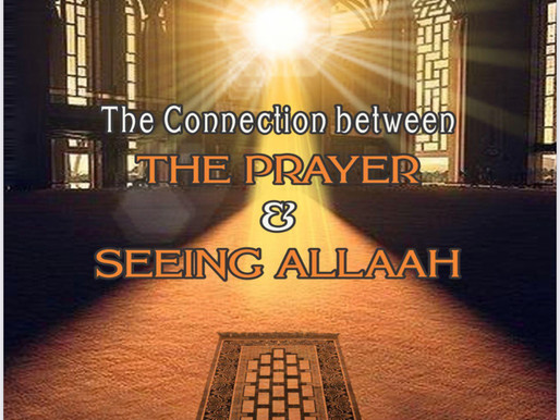 Ebook | Repost - The Connection Between The Prayer and Seeing Allah - Shaykh Abdur-Razzaaq al-Badr
