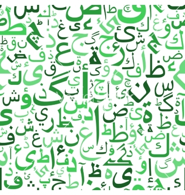seamless-pattern-with-green-arabic-lette