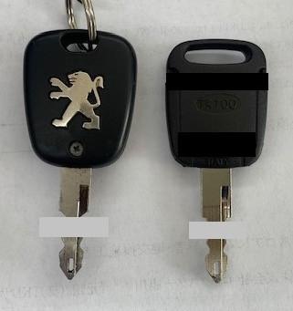 【帯広 車鍵】プジョー206の合鍵を作成しました。