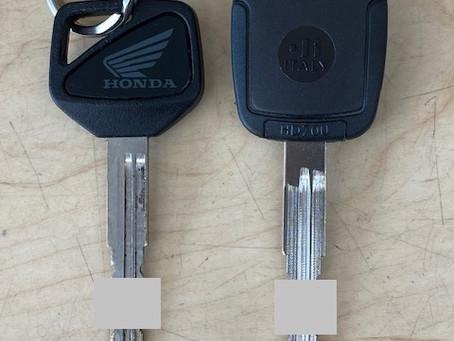 【帯広 バイク鍵】ホンダCB400合鍵を作成しました。