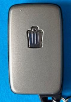 【旭川 クラウン鍵】クラウンロイヤルサルーン(2009年式)予備キーを作成しました。