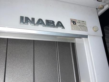 【旭川 物置鍵】イナバ物置の鍵穴を交換しました。