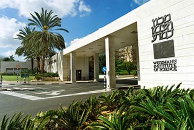 Breakthrough Cancer Research: Weizmann University, Israel