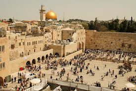 Western Wall Expansion