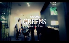 KAGOME - GREENS OMOTESANDO