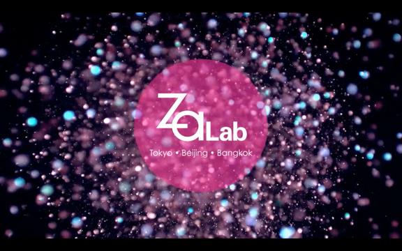 資生堂 Za Lab