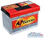 393423768.banner-power-bull-professional