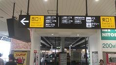 中目黒駅から徒歩で約7分