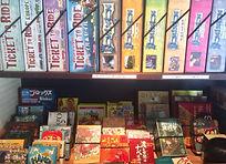 中目黒ボードゲームカフェのボードゲーム各種