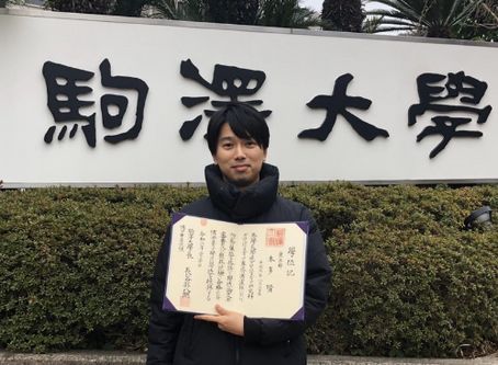 Intern Blog by Mr. Ken Honda / インターンブログ(本多 賢さん)