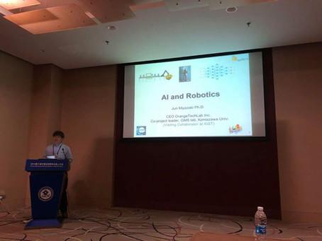 Our CEO, Jun Miyzazaki Ph.D. has been invited as a presenter for Robotics[WCR-2018] from Aug 30th to