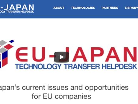 EU-JのWebinar