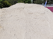off-white-sand-600x337.png