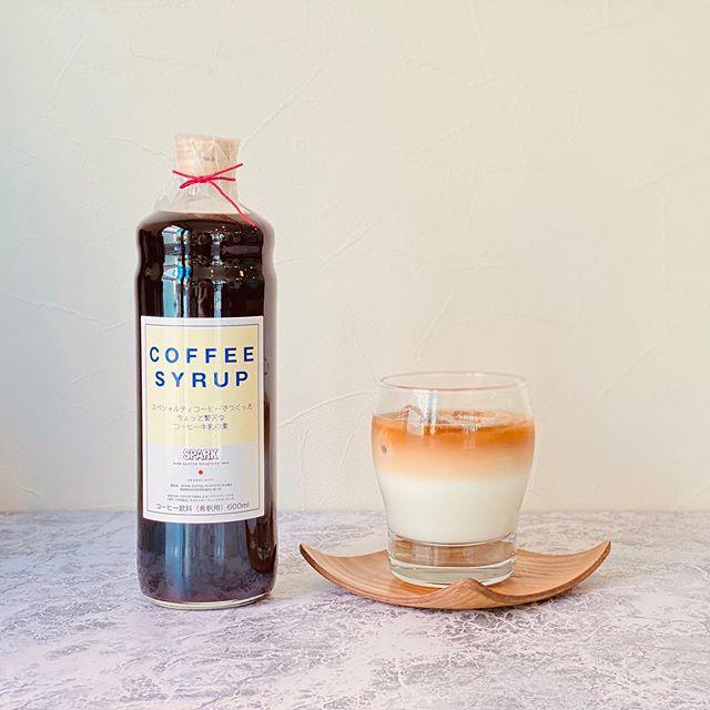 スペシャルティコーヒーでつくったちょっと贅沢なコーヒー牛乳の素