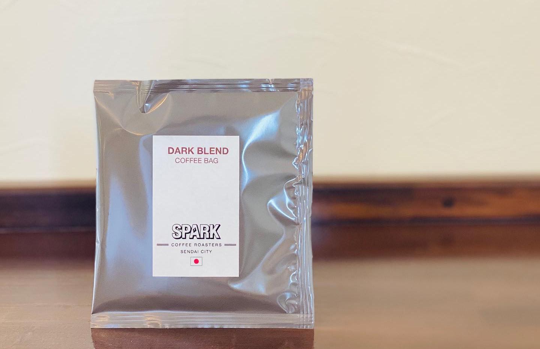コーヒーバッグ ダークブレンド