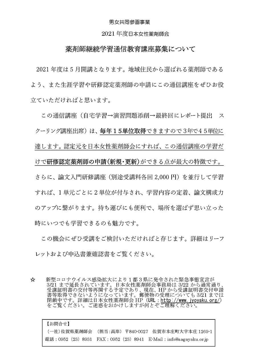 事務連絡綴02.jpg