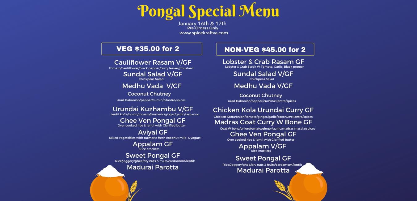 pongal web.png