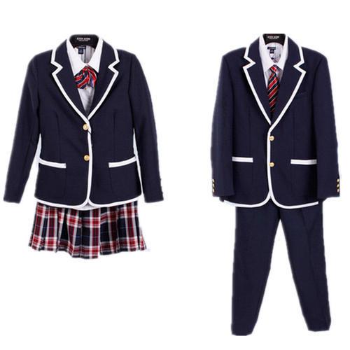 Formal School Uniform Set