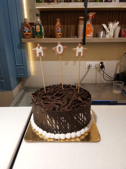 Special Chocolate Basket Cake
