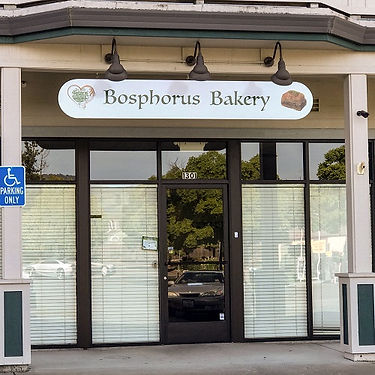 Bosphorus bakery primary location catering parties events pick-up fresh crisp natural authentic baklava