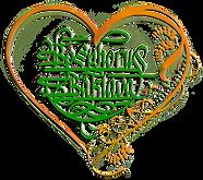 Bosphorus Baklava, original logo