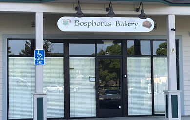 Bosphorus Bakery location buy purchase find baklava catering events