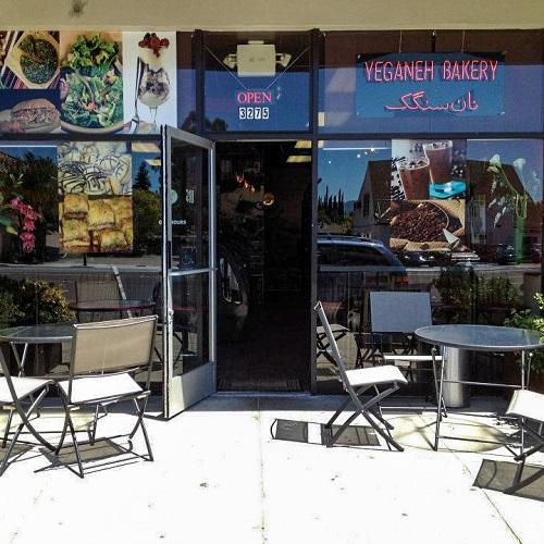 Yeganeh Bakery San Jose