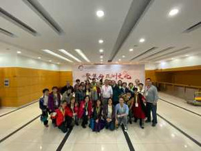 Second Asia Focusing International Conference