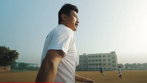Bhaichung Bhutia Football School