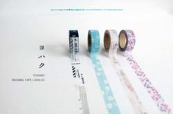 Yohaku Masking Tape Catalog