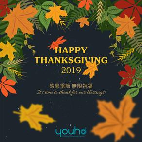 Let's celebrate Thanksgiving together!