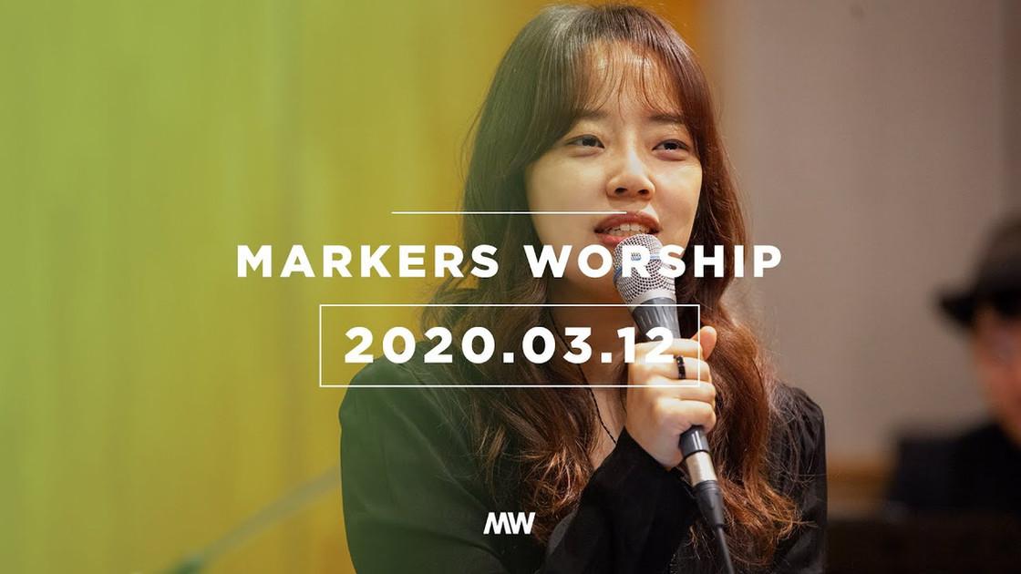 MAKERS WORSHIP