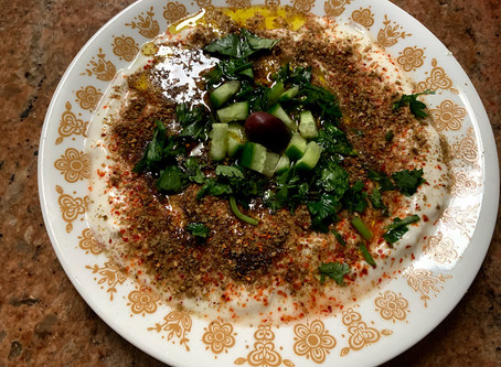 Labneh with Zaatar & Sumac (Iraqi breakfast dish)