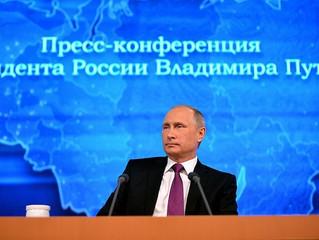 Итоги президентской пресс-конференции: какие поручения даны министерствам и ведомствам?