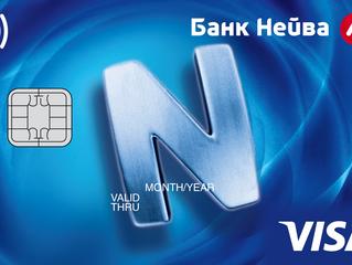 "Банк ""НЕЙВА"" лишен лицензии"