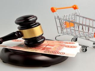 УСН: как отразить суммы, возвращаемые покупателю