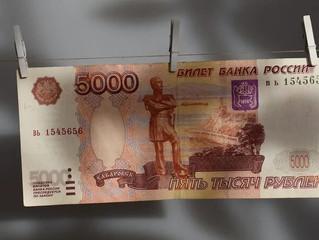 Модернизированные банкноты Банка России выйдут в обращение в 2022-2025 гг.