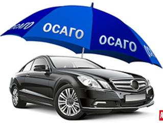 ОСАГО: денежную выплату заменят ремонтом автомобиля?